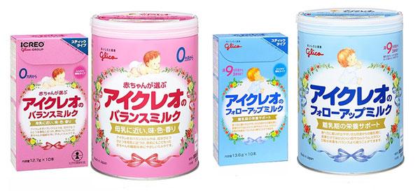 sữa glico xách tay Nhật Bản