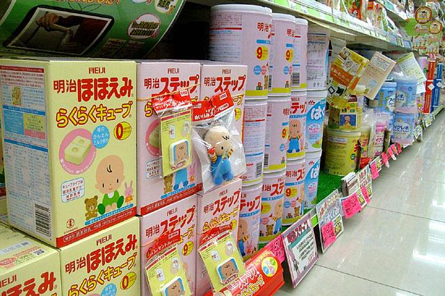 hướng dẫn cách pha sữa Meiji đúng cách