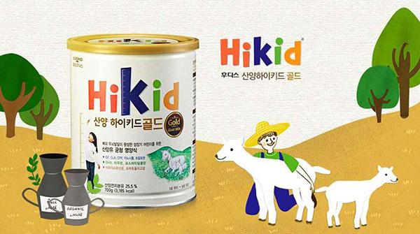 Sữa Hikid Dễ núi Hàn Quốc