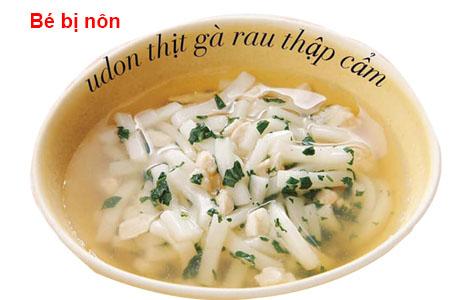 Món Udon thịt gà rau thập cẩm