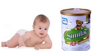 Sữa Similac cho trẻ sơ sinh - Bé lớn nhanh, phát triển khỏe mạnh
