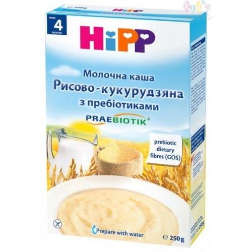 bột ăn dặm HiPP vị gạo sữa cho bé