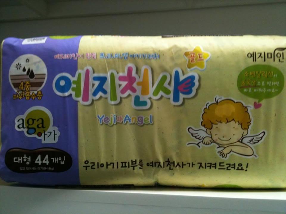 bỉm Yeji Angel Hàn Quốc