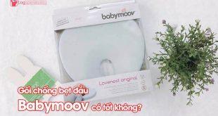 Gối chống bẹt đầu Babymoov có tốt không?