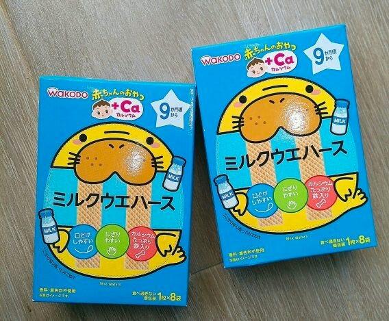 Bánh ăn dặmWakodo Nhật Bản có tốt không