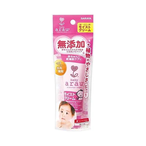 Sữa dưỡng thể Arau Baby có tốt không?