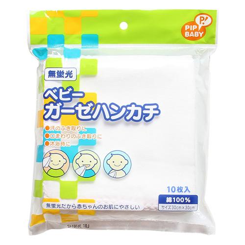Khăn sữa xuất Nhật CHUCHU cũng là một thương hiệu đáng tin tưởng
